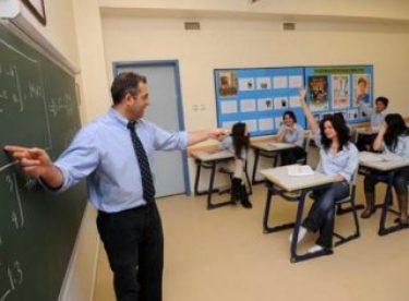 Okullar yeni ölçütlere göre değerlendirilecek
