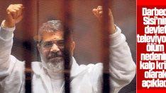 Mısır Devlet Televizyonu Mursi'nin ölüm nedenini duyurdu