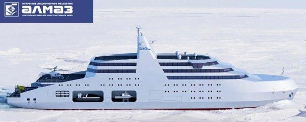 Rusya, kutuplar için yeni gemi inşa edecek