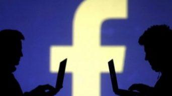 Facebook, kullanıcıları dinlediğini itiraf etti