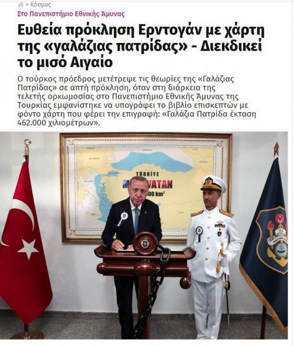 Mavi Vatan haritası Yunan medyasını rahatsız etti