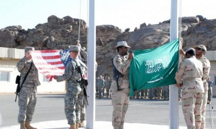 ABD'den Suudi Arabistan'a 3 bin asker daha