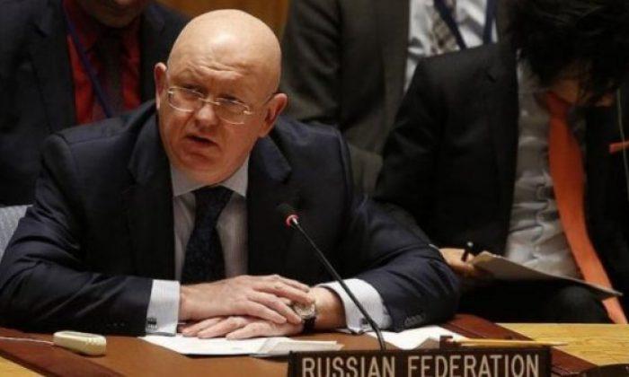 ABD'nin BM'de Türkiye karşıtı tasarısını Rusya ve Çin veto etti