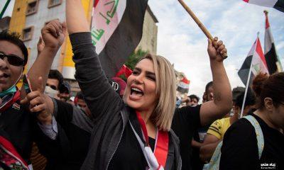 Iraklı kadınlar protestolarda
