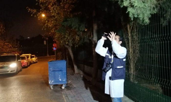 Üsküdar'da arkadaşlarının evinde ölü bulundu