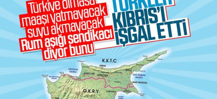 Şener Elcil: Kıbrıs Türkiye'nin işgalindedir