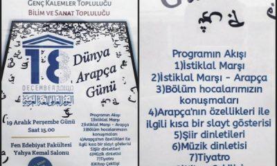 Kırıkkale Üniversitesi'nde İstiklal Marşı Arapça okundu