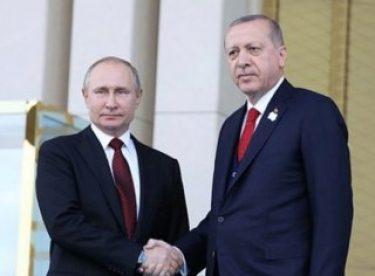 Putin, Cumhurbaşkanı Erdoğan'a taziye mesajı