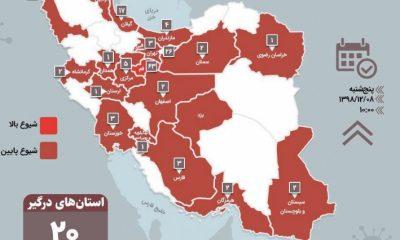 İran'da hastaneler virüse karşı tütsüyle korunuyor