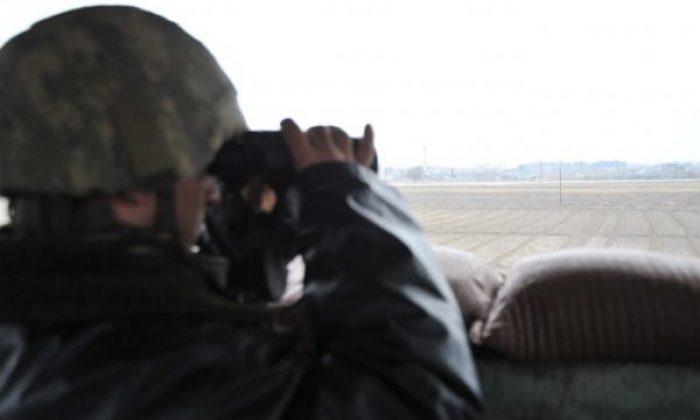 MSB: 5 PKK'lı terörist teslim oldu