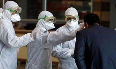 İran, IMF'den koronavirüs için 5 milyar dolar kredi istedi