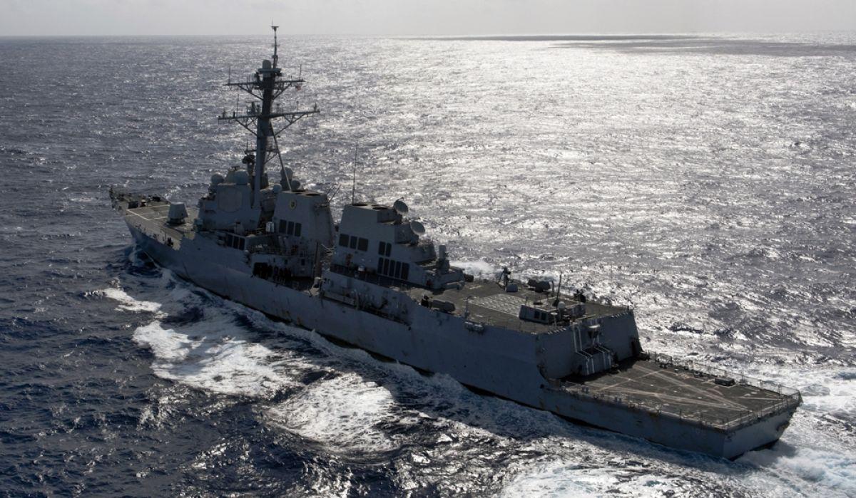 ABD'ye ait USS Kidd destroyerinde 18 personelde korona tespit edildi -1