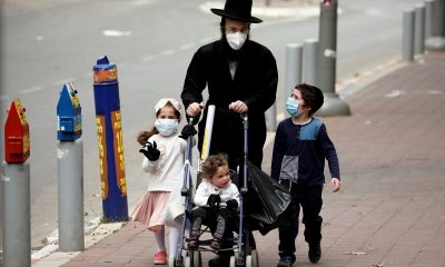 İsrail'de sokağa çıkma yasağı