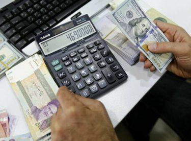 İran'da rekor kıran dolara karşı ilk adım