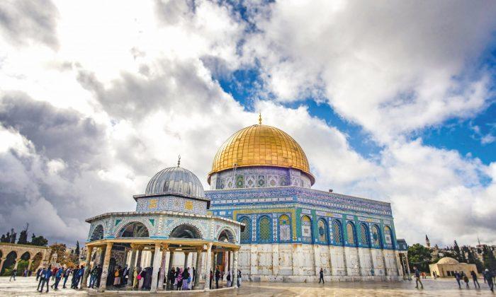 Umre Hizmetleri Daire Başkanlığının ismi, 'Umre ve Kudüs Ziyaretleri Daire Başkanlığı' oldu