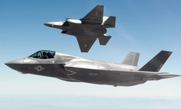 Davanın adı: F-35